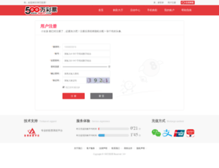 technologiesaintjoseph.com screenshot