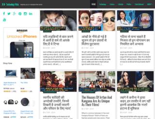 technologyvista.com screenshot