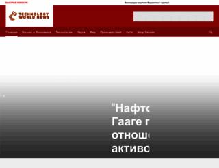 technologyworldnews.org screenshot