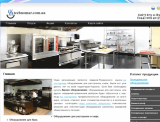 technomar.com.ua screenshot