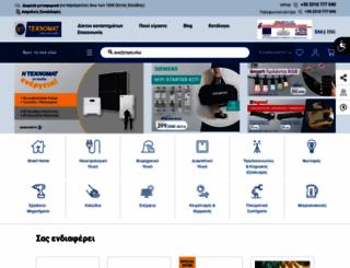 technomat-shop.com screenshot