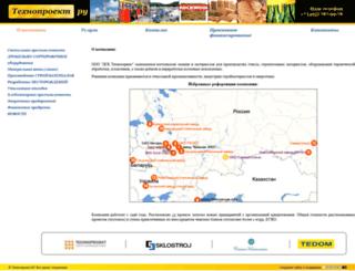 technoprojekt.ru screenshot