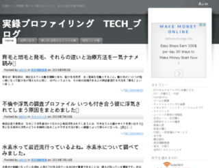 technorati.cc screenshot