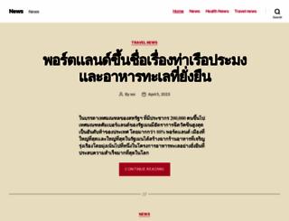 technowebactive.com screenshot
