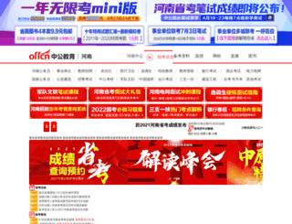 techprose.com screenshot