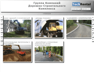 techrental.ru screenshot