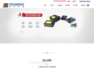 techservo.com screenshot