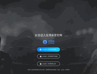 techstumps.com screenshot