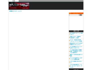 techtech.mods.jp screenshot
