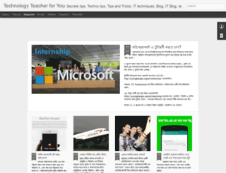 techtechnique.blogspot.com screenshot