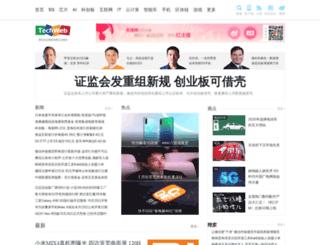 techweb.cn screenshot