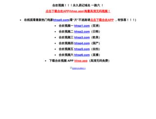 techwizbackup.com screenshot