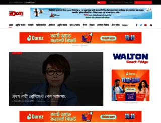techzoom.tv screenshot