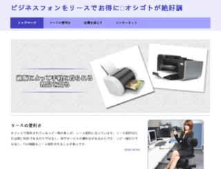 teddybearsmania.com screenshot