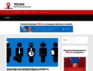 tedrus.com screenshot