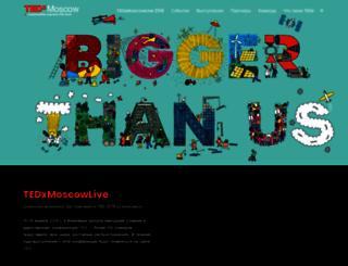 tedxmoscow.com screenshot