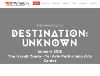 tedxwhitecity.com screenshot