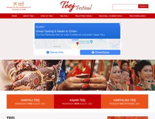 teejfestival.org screenshot