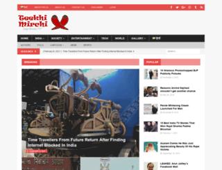 teekhimirchi.in screenshot