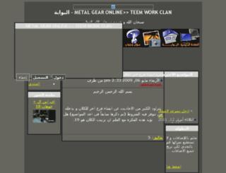 teemwork.0forum.biz screenshot
