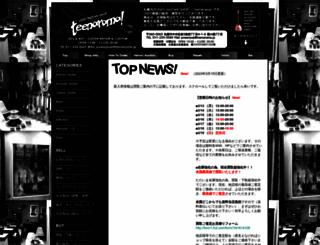 teenarama.jp screenshot