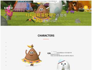 teepahapa.com screenshot
