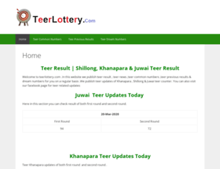 teerlottery.com screenshot