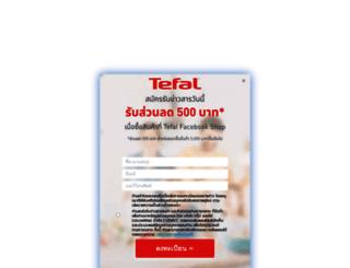 tefal.co.th screenshot
