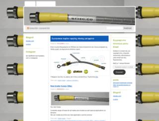 tefhoses.wordpress.com screenshot