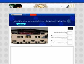 teh-shargh.pnu.ac.ir screenshot