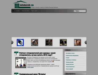 tehdomik.ru screenshot