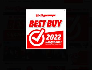tehnomarket.com.mk screenshot