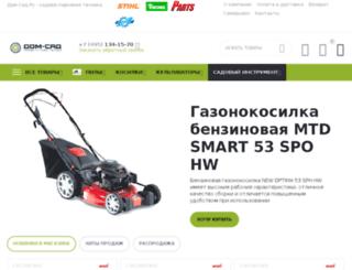 tehnosad.ru screenshot