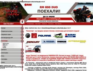 tehnosport.ru screenshot