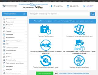 tehnostandart.ru screenshot