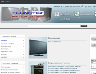tehnotek.com.ua screenshot