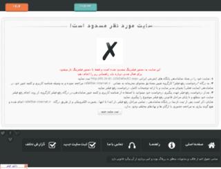tehran-downloaders.ir screenshot