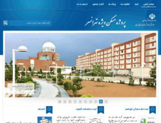 tehran-maskanmehr.ir screenshot