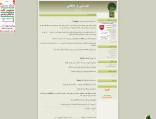 tehran1372.blogfa.com screenshot