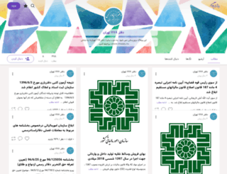tehran778.persianblog.ir screenshot