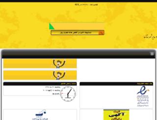 tehranerooz.com screenshot