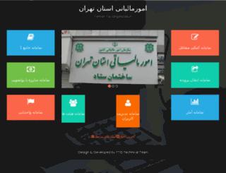 tehrantax.ir screenshot