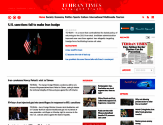 tehrantimes.com screenshot
