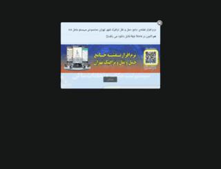 tehrantraffic.com screenshot