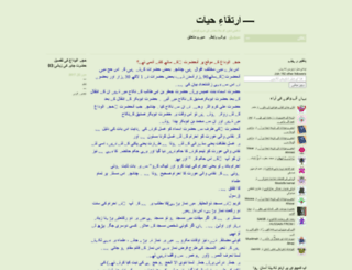 tehreemtariq.wordpress.com screenshot