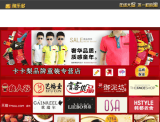 tehui.taoleduo.cn screenshot