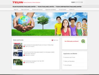 teijin.co.th screenshot