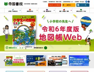 teikokushoin.co.jp screenshot