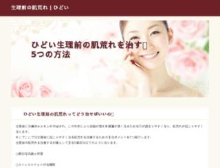 teinclub.com screenshot