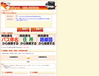 teisan-qr.com screenshot